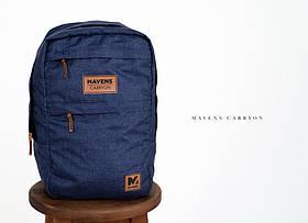 Рюкзак «Mavens Carryon» для ручной клади Wizz Air (40х30х20) | Ryanair (40х20х25)  Цвет синий