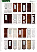 Двері Папа Карло
