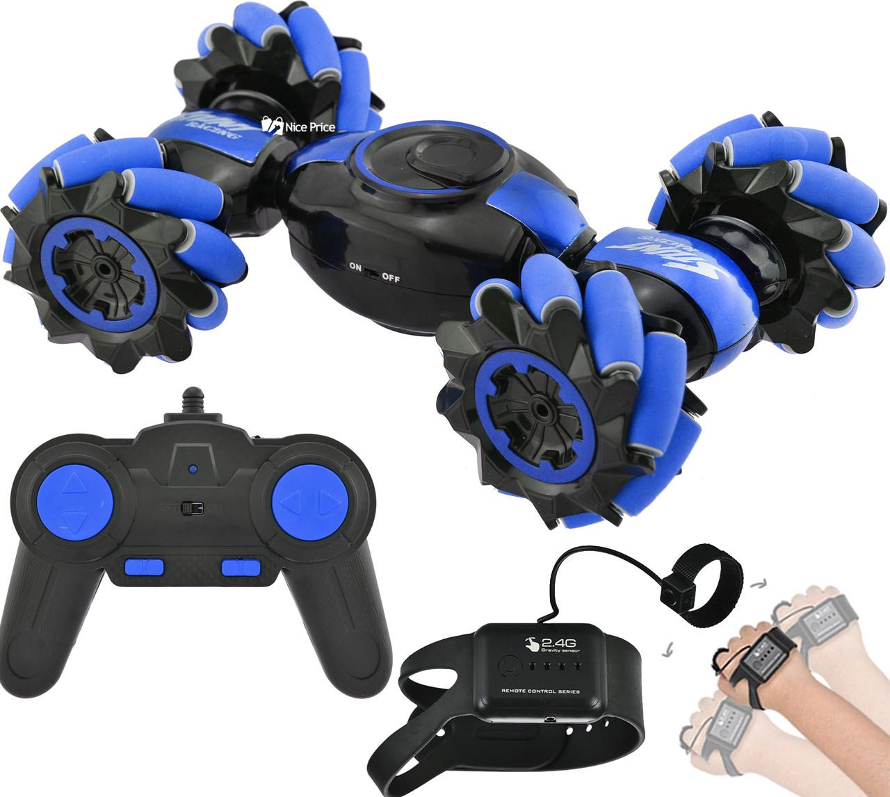 Машинка трансформер STUNT LH-C019S (управление жестами и пульта на р/у) Blue