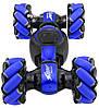 Машинка трансформер STUNT LH-C019S (управление жестами и пульта на р/у) Blue, фото 6