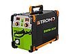 Напівавтомат зварювальний STROMO SWM 330 MIG+MMA (2 в 1)