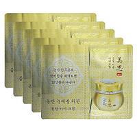 Крем для глаз омолаживающий Missha MISA Geum Sul Vitalizing Eye Cream пробник