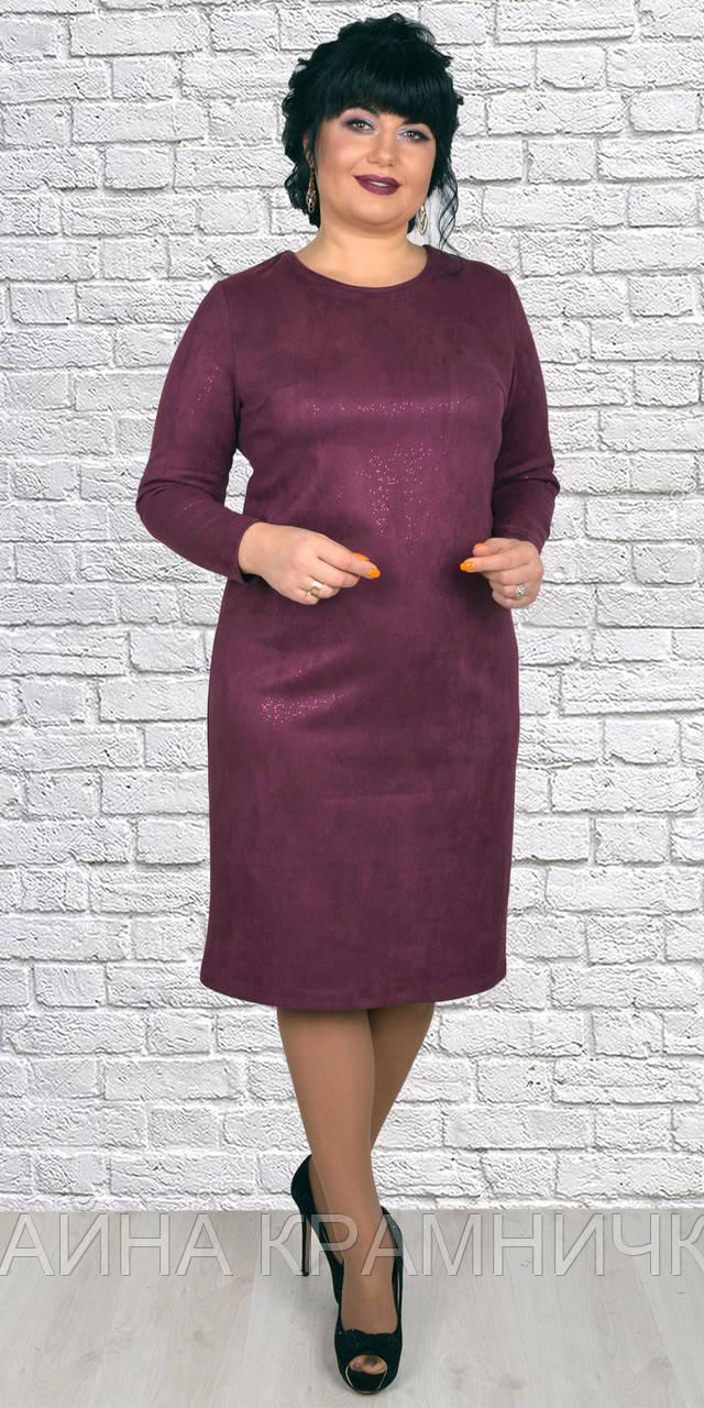 Сукня жіноча з напиленням блискавка по заду екозамш рр.52-58