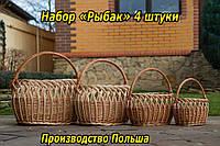 """Набор пасхальных корзин из лозы овал """"Рыбак"""", плетеная корзина Польша, фото 1"""