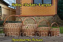 """Набор пасхальных корзин из лозы овал """"Рыбак"""", плетеная корзина Польша"""