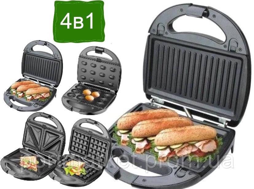Гриль, бутербродница 4в1 Domotec 7704 со съемными формами, сендвичница, вафельница, тостер, орешница Домотек