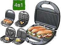 Гриль, бутербродница 4в1 Domotec 7704 со съемными формами, сендвичница, вафельница, тостер, орешница Домотек, фото 1