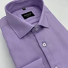 Рубашка мужская сиреневая  ТМ INGVAR