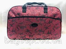 Яркая дорожная женская сумка красная для путешествий