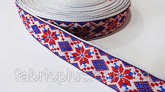 Тесьма жаккардовая 22 мм с украинским орнаментом красная с голубым