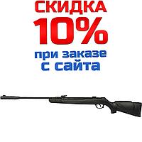 Винтовка пневматическая Kral Arms 001 Syntetic Gas Piston
