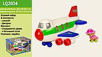 Самолет в кор. 28,5*19,5*17см /24-2/ (LQ2034)