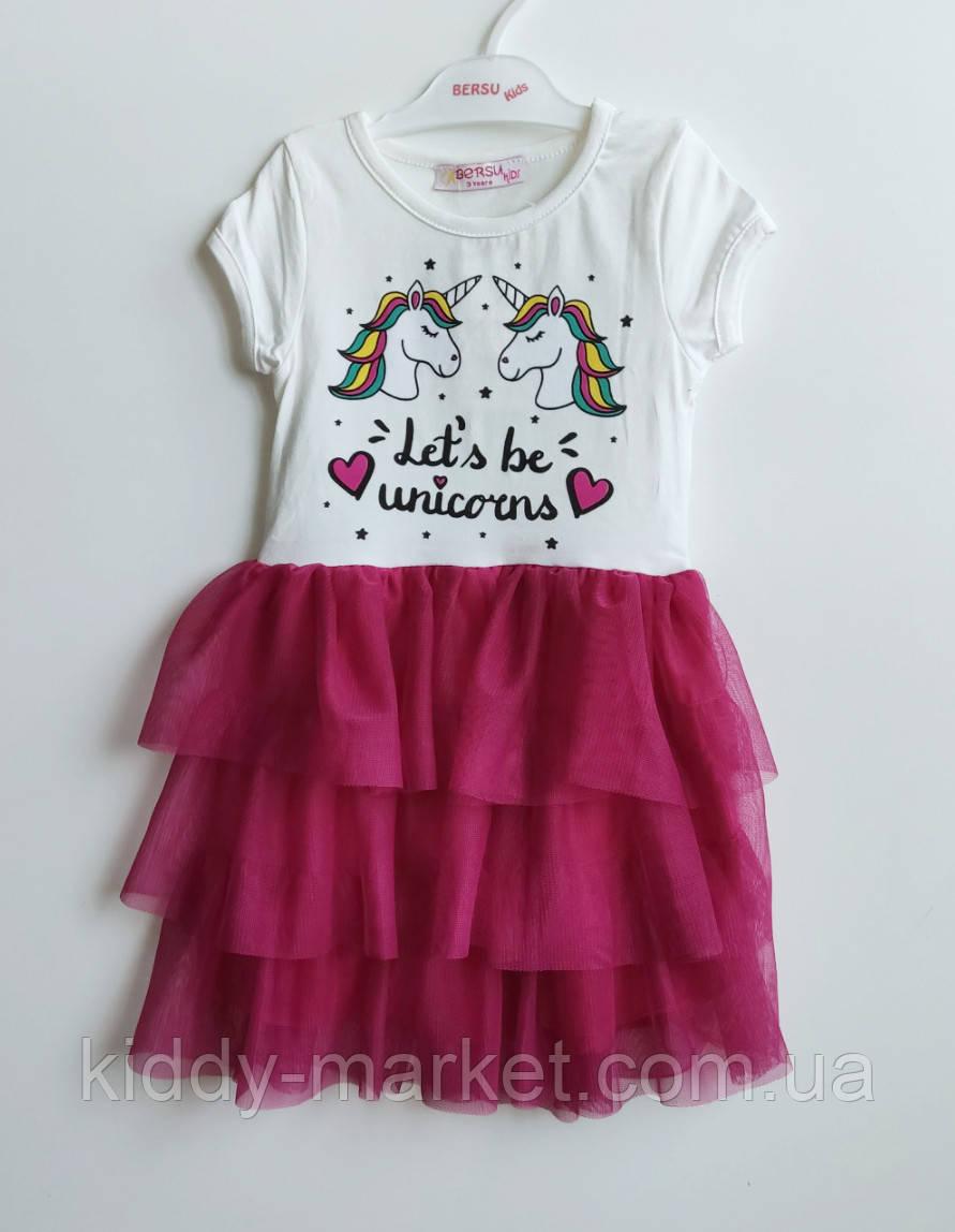 Платье для девочки  Единорог 3,года рост 98-104