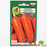 Pnos Морковь Берликумер, 5г