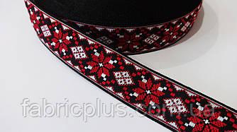 Тесьма жаккардовая 22 мм с украинским орнаментом красная с черным