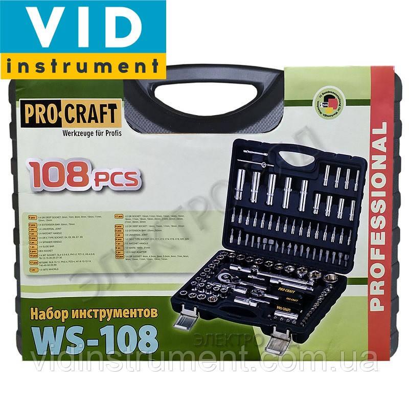 Набір ручного інструменту Procraft WS-108 (108 предметів)
