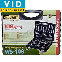 Набор ручного инструмента Procraft WS-108 (108 предметов)