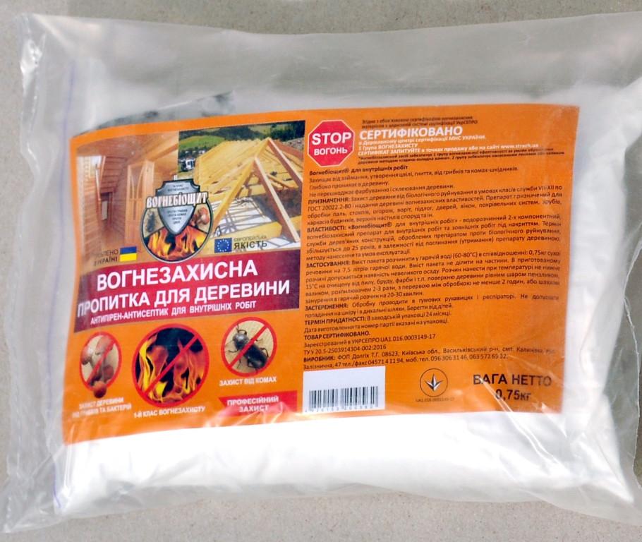 Вогнебіозахист Страж Огнебіощіт Антипірен-антисептик 750 гр (1 група)
