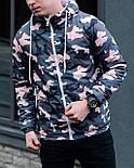 😜 Куртка - Мужская Куртка Ричстон Камуфляж, фото 5