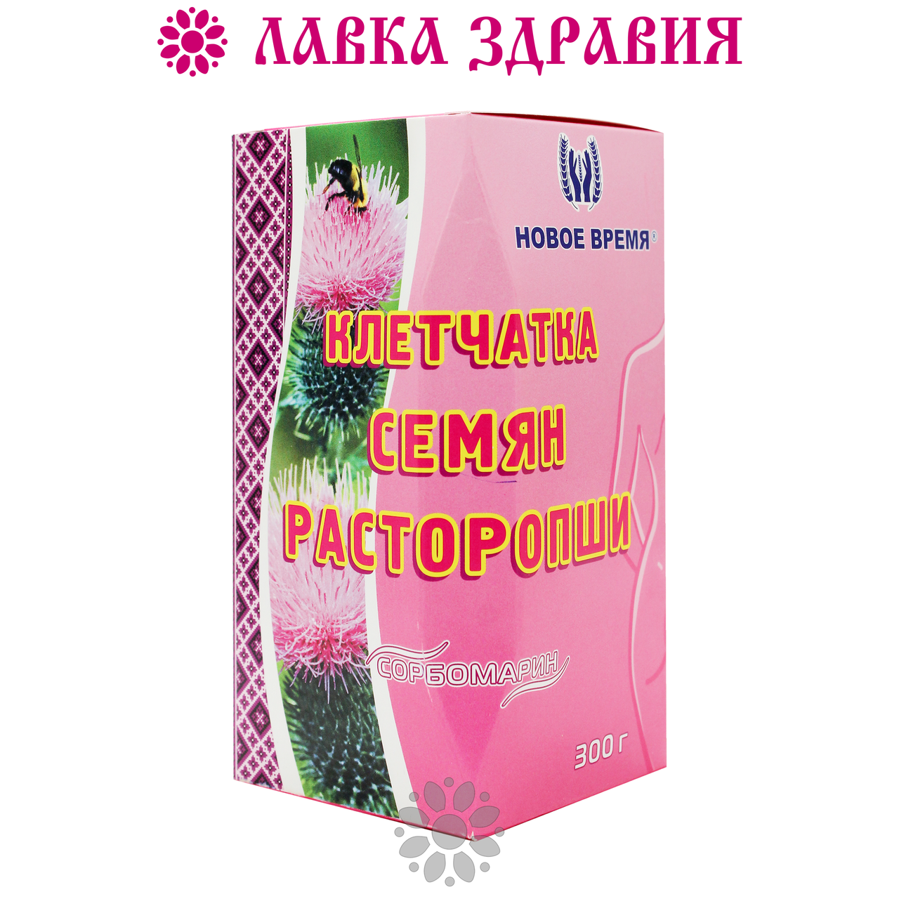 Клетчатка семян расторопши Сорбомарин, 300 г, Новое Время
