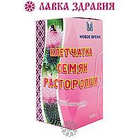 Клетчатка семян расторопши Сорбомарин, 300 г, Новое Время, фото 1