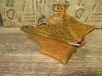 Лукумница, цукорниця турецька. золото