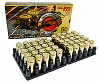 Холостые патроны ZuBer (пистолетный, 9 мм)