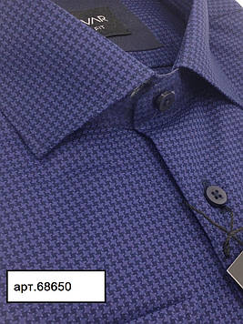 Рубашка мужская 100% хлопок синяя ТМ INGVAR