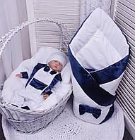 Демисезонный комплект одежды для новорожденных Стиль