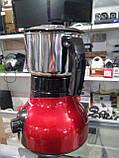 Кофемолка DOMOTEC MS-1108 Красная, фото 2