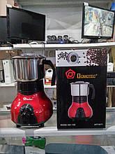 Кофемолка DOMOTEC MS-1108 Красная