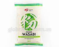 Васаби Сухой Порошок (острый) (1 кг.)