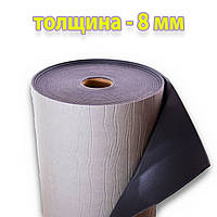 Физически сшитый вспененный полиэтилен, 8 мм (темно-серый)