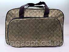 Дорожная женская сумка-саквояж текстильная удобная легкая для поездок