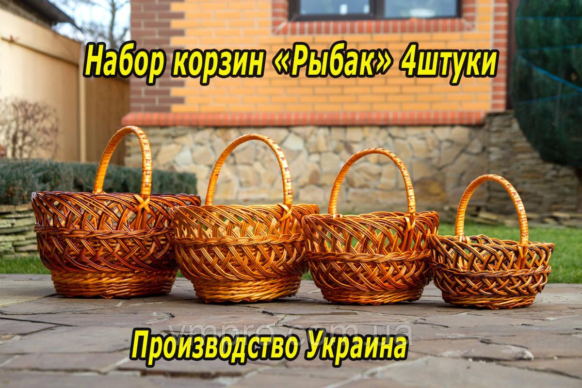 """Набор пасхальных корзин из лозы овал """"Рыбак-лак 2"""", плетеная корзина Украина"""