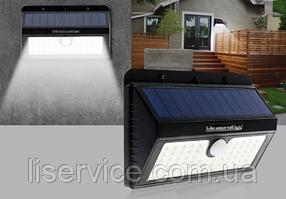 LED настенный светильник на солнечной батарее VARGO 9W SMD (VS-701333)