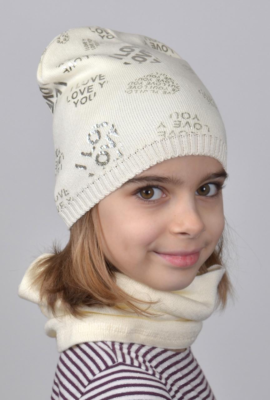 020 Детская блестящая шапка LOVE р.48-54 (от 2 лет). Есть разные цвета.
