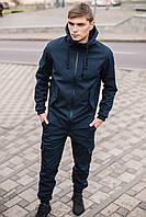 Мужской костюм синий демисезонный Intruder. Куртка мужская синяя, штаны утепленные. Бафф в подарок
