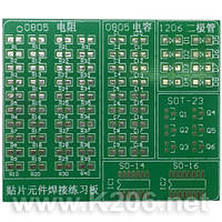 МАКЕТКА 60X50MM 1206/0805/SOT23/SO14/SO16 Плата макетная 60x50mm для SMD элементов 1206/0805/SOT23/SO14/SO16