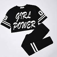 "Костюм для девочки ""Girl power"" 14 лет, фото 1"