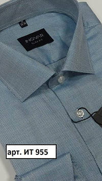Рубашка мужская бирюзовый жаккард  ТМ INGVAR
