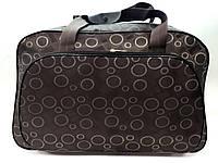 Женская коричневая дорожная сумка-саквояж из текстиля