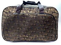 Дорожная женская коричневая сумка-саквояж из текстиля