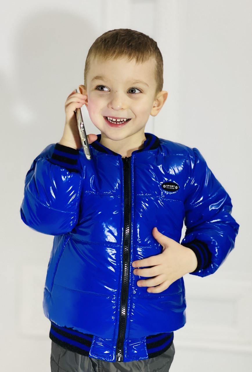 Куртка для мальчика без капюшона БОМБЕР МОНКЛЕР