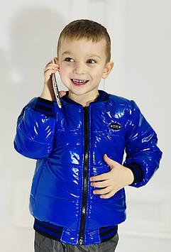 Куртка для мальчика без капюшона БОМБЕР МОНКЛЕР р. 104-110-116-122