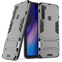 Чехол Protective Armor для Xiaomi Redmi Note 8 Серый