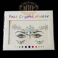 Самоклеящиеся декоративные стикеры для лица с камнями, 1 шт (выберите номер)