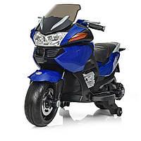 Детский мотоцикл BMW на аккумуляторе с кожаным сиденьем M 3282 EL-4 синий