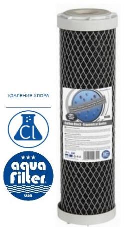 Картридж с прессованным углем Aquafilter FCCBL
