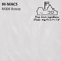 Акриловыйкамень LG Hi-Macs Marmo M306 Breeze White Днепр